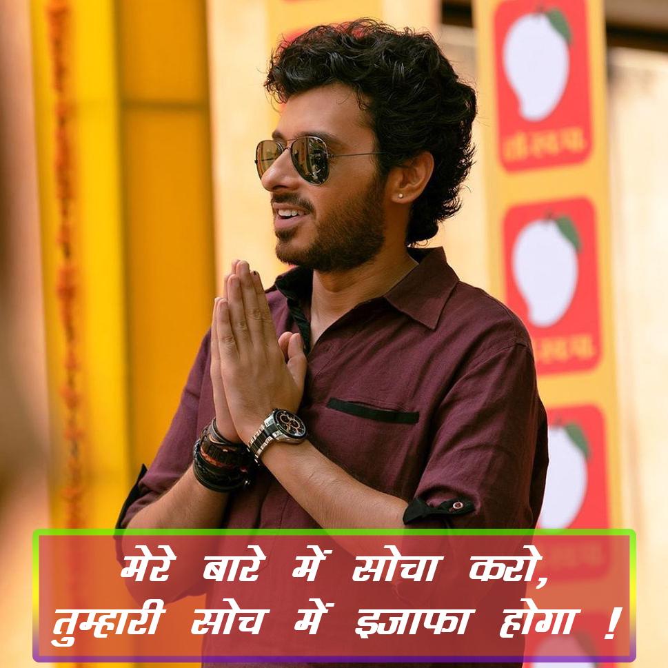 munna bhaiya attitude status